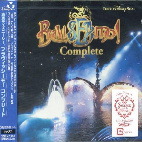 Tokyo Disney Sea album cover